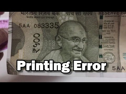 New 500 Rs note printing error | security features | RBI error |