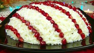 Праздничный салат «БУСЫ НА СНЕГУ».