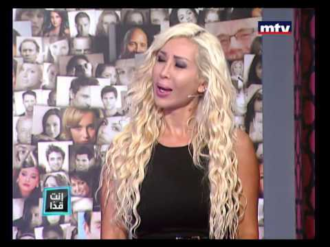 Enta Adda - Season 4 Episode 30 - Nourhan