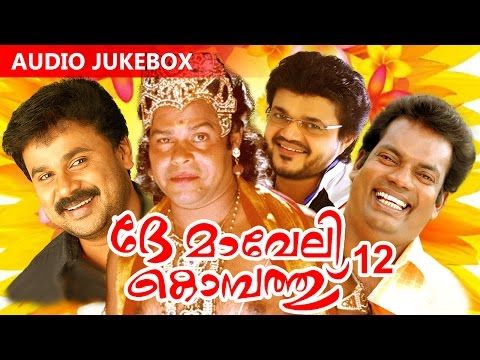 Superhit Malayalam Comedy Album | Dhe Maveli Kombathu | Audio Jukebox | Ft. Dileep, Nadirsha