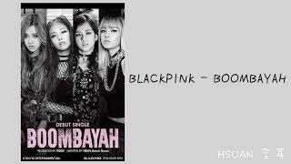 [空耳] BLACKPINK - BOOMBAYAH