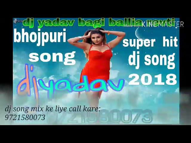 Bhojpuri_ dhamaka_ song_ 2018_ (ajay akela )dj_rimix
