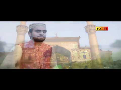 Rutbay Dassan Ki Ali Day- Shumail Ali Qadri