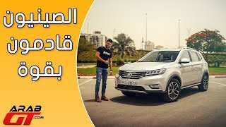 MG RX5 2018 ام جي  ار اكس5