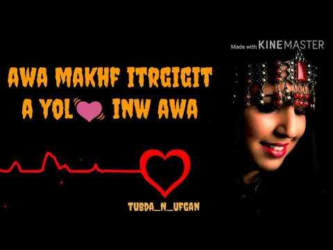 Awa Makhf Itrgigt A Yol Inw Awa