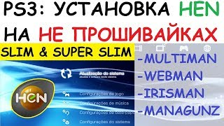 PS3: INSTALL HEN 2.2.2. MULTIMAN, WEBMAN on SLIM, SUPER SLIM - HFW 4.84