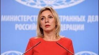 Еженедельный брифинг Марии Захаровой. Полное видео