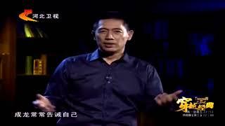 成龙拍电影 面对香港黑帮恐吓要征收50万元场地费 英勇抗争