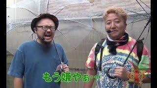 北極#04 髭原人&チリ微糖[でちゃう!]