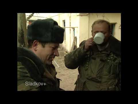 Сладков+ Январь 1995,