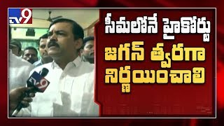 High Court should be set up in Rayalaseema : GVL