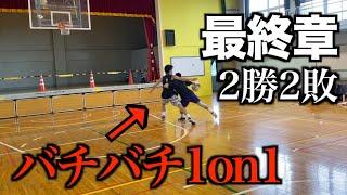 【1on1】ユッケキラーの彼と決着つけます。バチバチ1on1!【basketball】