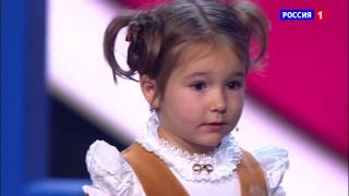 惊人的人的俄罗斯4岁的多种语言的贝拉DEVYATKINA INCROYABLE LES GENS DE LA RUSSIE 4 ANS POLYGLOTTE BELLA ДЕВЯТКИНА(惊人的人的俄罗斯4岁的多种语言的贝拉DEVYATKINA INCROYABLE LES GENS DE LA RUSSIE 4 ANS POLYGLOTTE BELLA ДЕВЯТКИНАINCROYABLE LES ..., 2016-10-19T16:31:50.000Z)