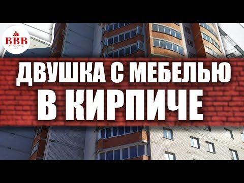 Воронеж, Северный район, Вл. Невского, 30, КИТ. Вторичная недвижимость Воронежа.
