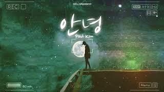 « Vietsub » So Long ♪ Paul Kim