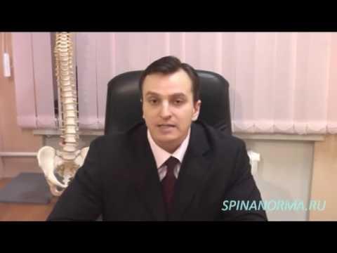 Артропант крем от болей в спине и суставах - отзывы, цена
