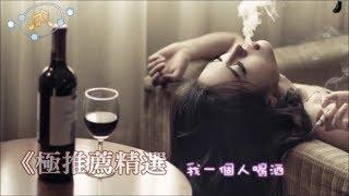 【LIVE】 2017年 - 2018年 最Hits ·百聽不厭感動抒情歌 | 就是喜歡你那溫暖的愛(歌詞)MV