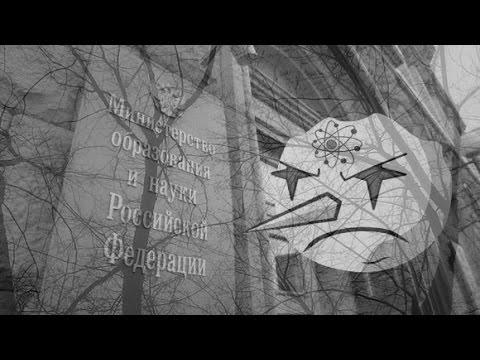 «» – новый сайт для учителей России