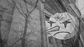 Светлый Блог #6. Образование в РФ