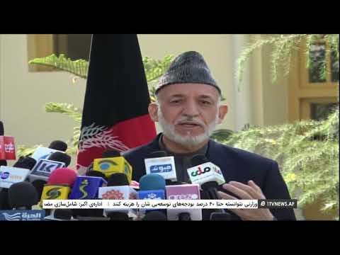 Afghanistan Pashto News 13.10.2017 د افغانستان پښتو خبرونه