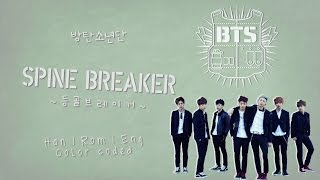 Video BTS (방탄소년단) – SPINE BREAKER (등골브레이커) [Color coded Han|Rom|Eng lyrics] download MP3, 3GP, MP4, WEBM, AVI, FLV Juli 2018