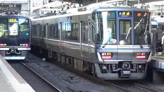 JR西日本 大阪駅 平日 ミュージックホーン&空笛あり