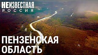 Деревня кленового сиропа   НЕИЗВЕСТНАЯ РОССИЯ