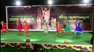 Bible mission guntur songs