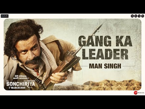 Sonchiriya | Gang Ka Leader - Man Singh | Manoj Bajpayee | Abhishek Chaubey | 1st March 2019