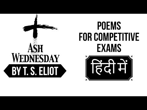 English Poems for competitive exams - Ash Wednesday by T S Eliot - Explanation in Hindi