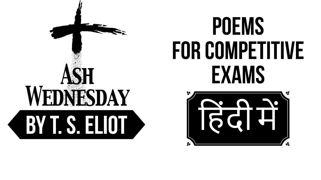 ash wednesday eliot # 21