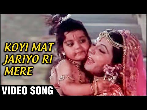 Koyi Mat Jariyo - Rita Bhaduri - Gopaal Krishna