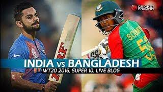 India vs Bangladesh Live Streaming Ptv Sports | Live Cricket Match | Cricket World Cup 2019