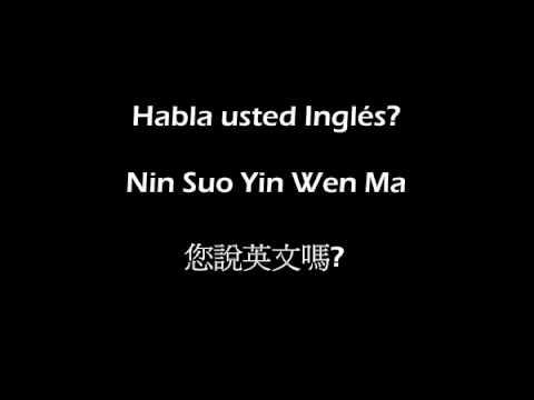 Frases Más Comunes De Chino Mandarin 08avi