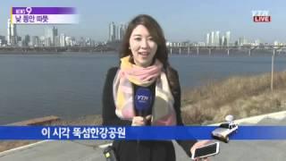 '춘분' 아침 쌀쌀...낮 동안 따뜻 / YTN Free HD Video
