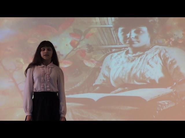 Изображение предпросмотра прочтения – СветланаДроздова читает произведение «Маленький домашний дух» М.И.Цветаевой