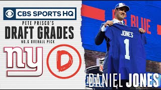 The Giants decide to draft a quarterback at No.6 and pick Daniel Jones | NFL Draft 2019 | CBS Sports