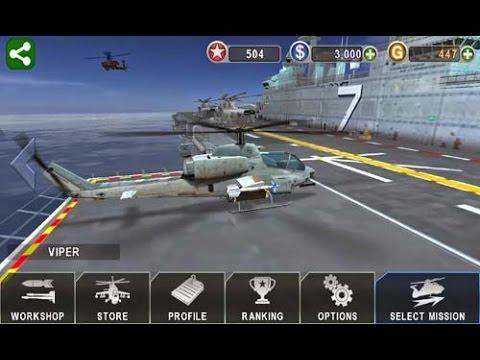 العاب طائرات العاب طائرات حربية للكبار