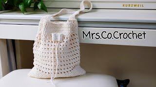 (초보가능)네트 복조리백 복조리가방 crochet ba…