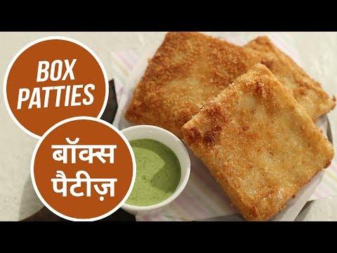 Box Pattice   बॉक्स पैटीज़   Sanjeev Kapoor Khazana