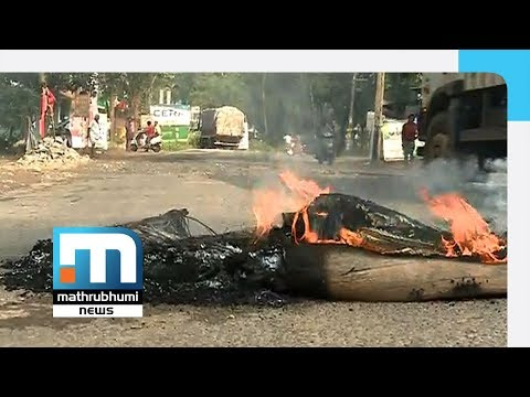 GAIL Protest: Police Say Outsiders Instigated Trouble| Mathrubhumi News
