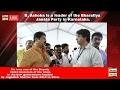 R. Ashoka is a leader of the Bharatiya Janata Party in Karnataka. He was one of the Deputy Chief min