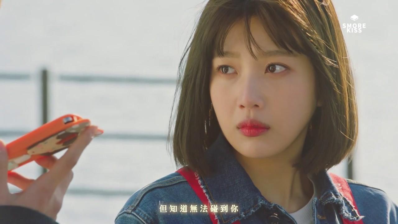 【S'moreKiss中字】Joy - 女雨夜 (她愛上了我的謊 OST Part 1)