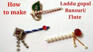 Laddu gopal bansuri||How to make bansuri/Flute at home for laddu gopal/little krishna/Kanha/DIY