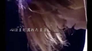 X JAPAN 「The Last Song」 日本語訳詞 1997 THE LAST LIVE