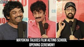 Mayukha Talkies Film Acting School Opening Ceremony   Full Event   Uttej   Puri Jagannadh