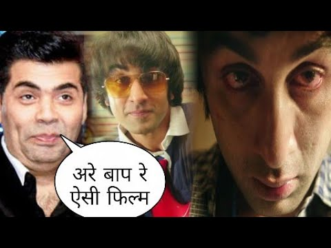 Sanju Teaser, Karan johar shocking Reaction on Sanju Karan appreciate Ranbir Kapoor and Raju hirani