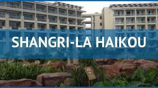 SHANGRI-LA HAIKOU 4* Китай Хайнань обзор – отель ШАНГРИ-ЛА ХАЙКОУ 4* Хайнань видео обзор