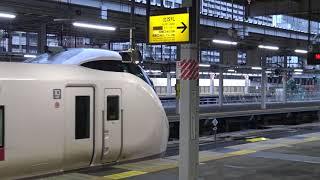 品川駅に入線する上野東京ライン常磐線下り特急ひたち1号となるE657系