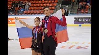 Анастасия Мишина Александр Галлямов ГП в Гренобле 2019